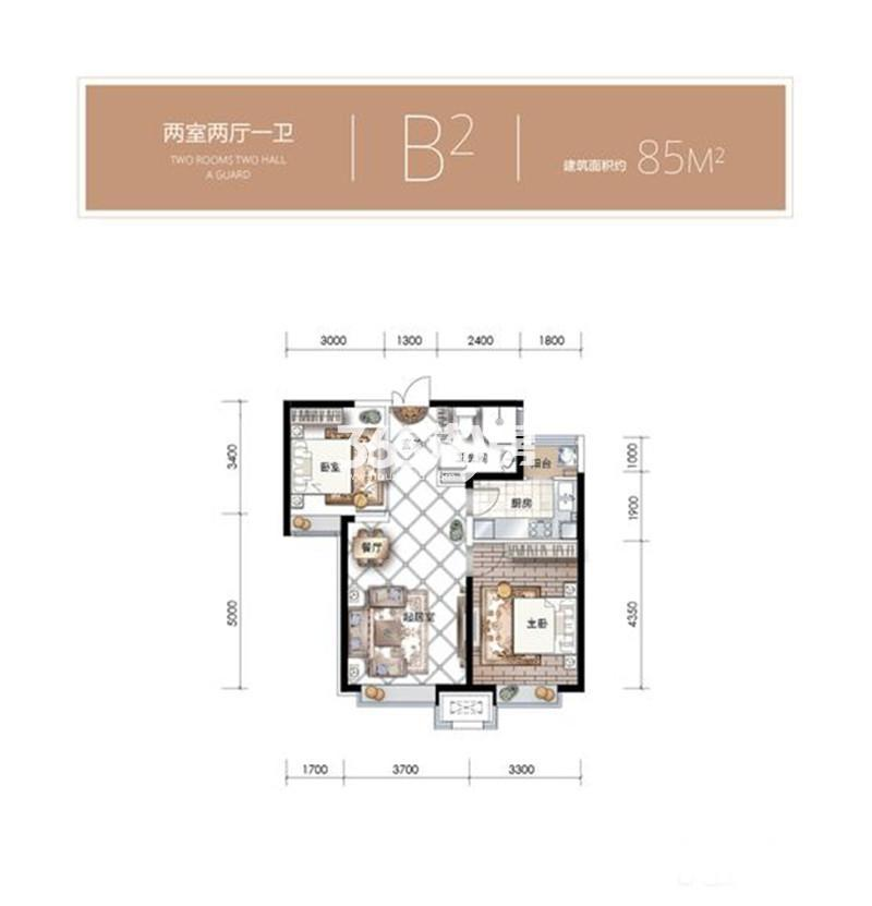 B2户型 2室2厅1厨1卫 85平米