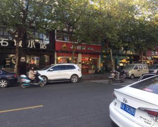 凤凰西街 公交站台 沿街门面出租