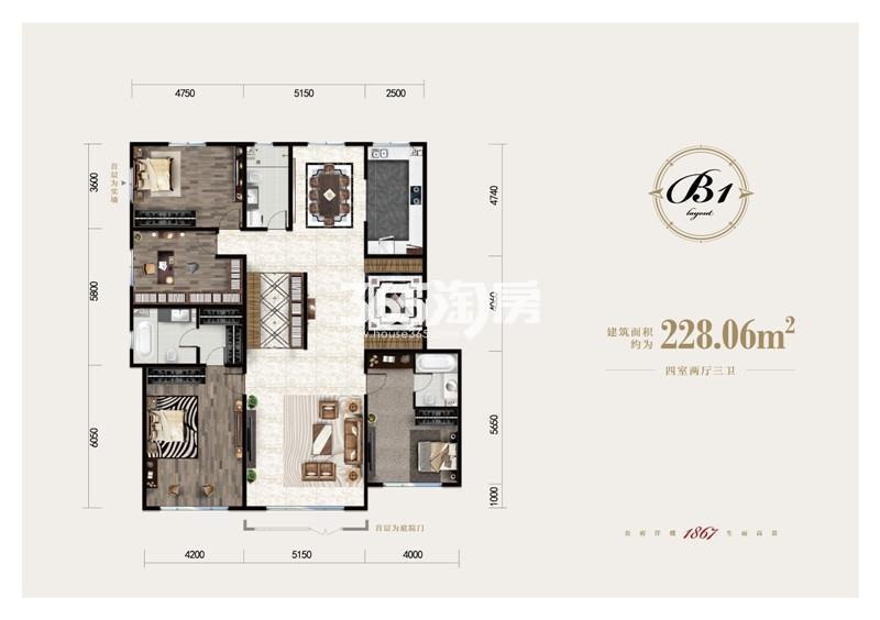 洋房228.06平米 四室两厅三卫