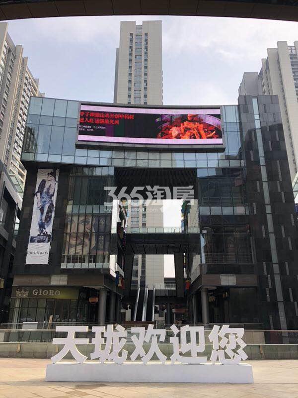 天珑广场实景图(2018.1.23)