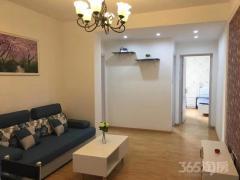 融侨中央花园3室2厅1卫100平米精装整租