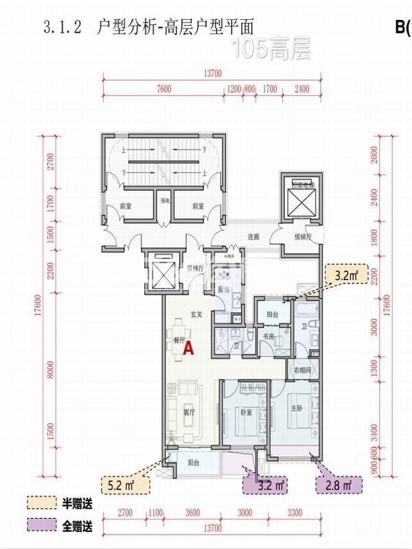 中南樾府三室两厅一厨两卫105㎡户型图