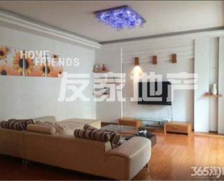 长江长精装两房 设施齐全拎包入住 采光充足 装饰环境