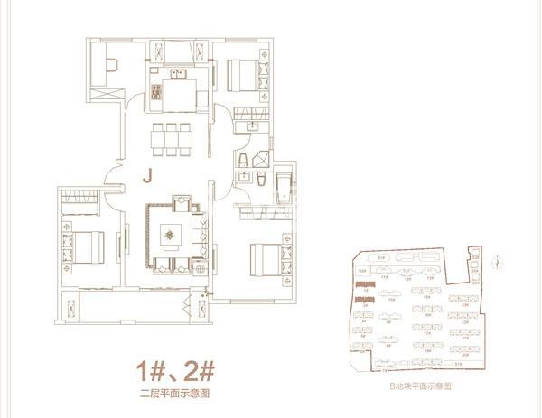 低密度多层J户型135㎡4房