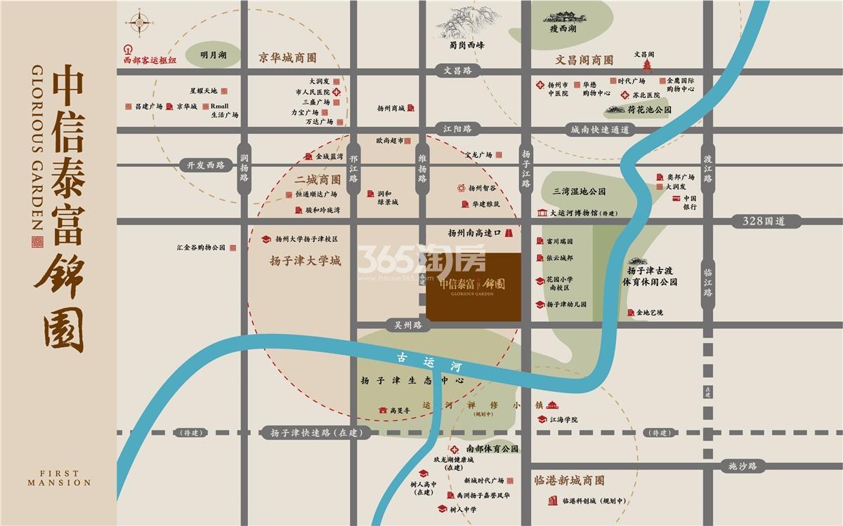 中信泰富锦园交通图