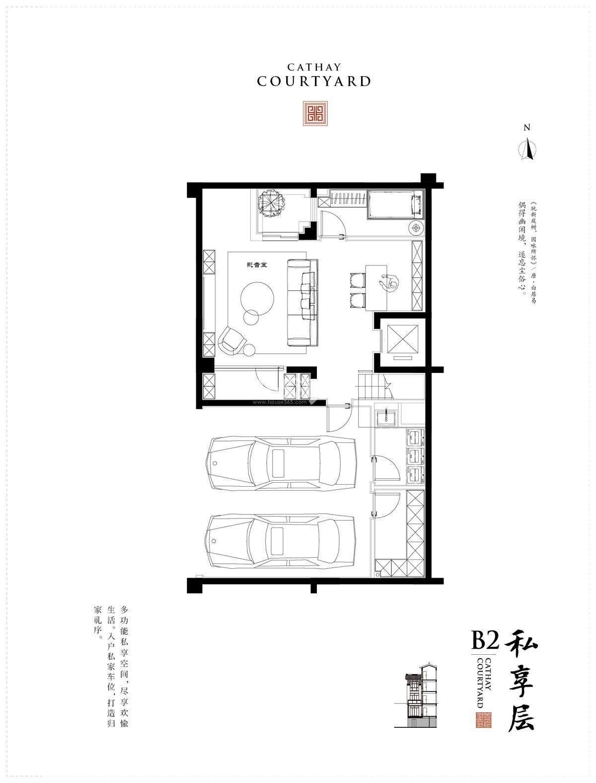 文一泰禾合肥院子别墅370㎡B2户型图