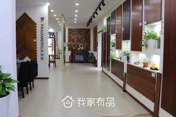 芜湖装修|泛美地板|地热地板|探店
