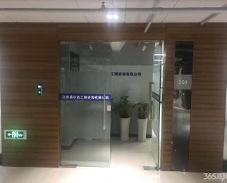 蜂鸟科创中心 雨花门地铁口 稀缺精装修 户型方正 公司产