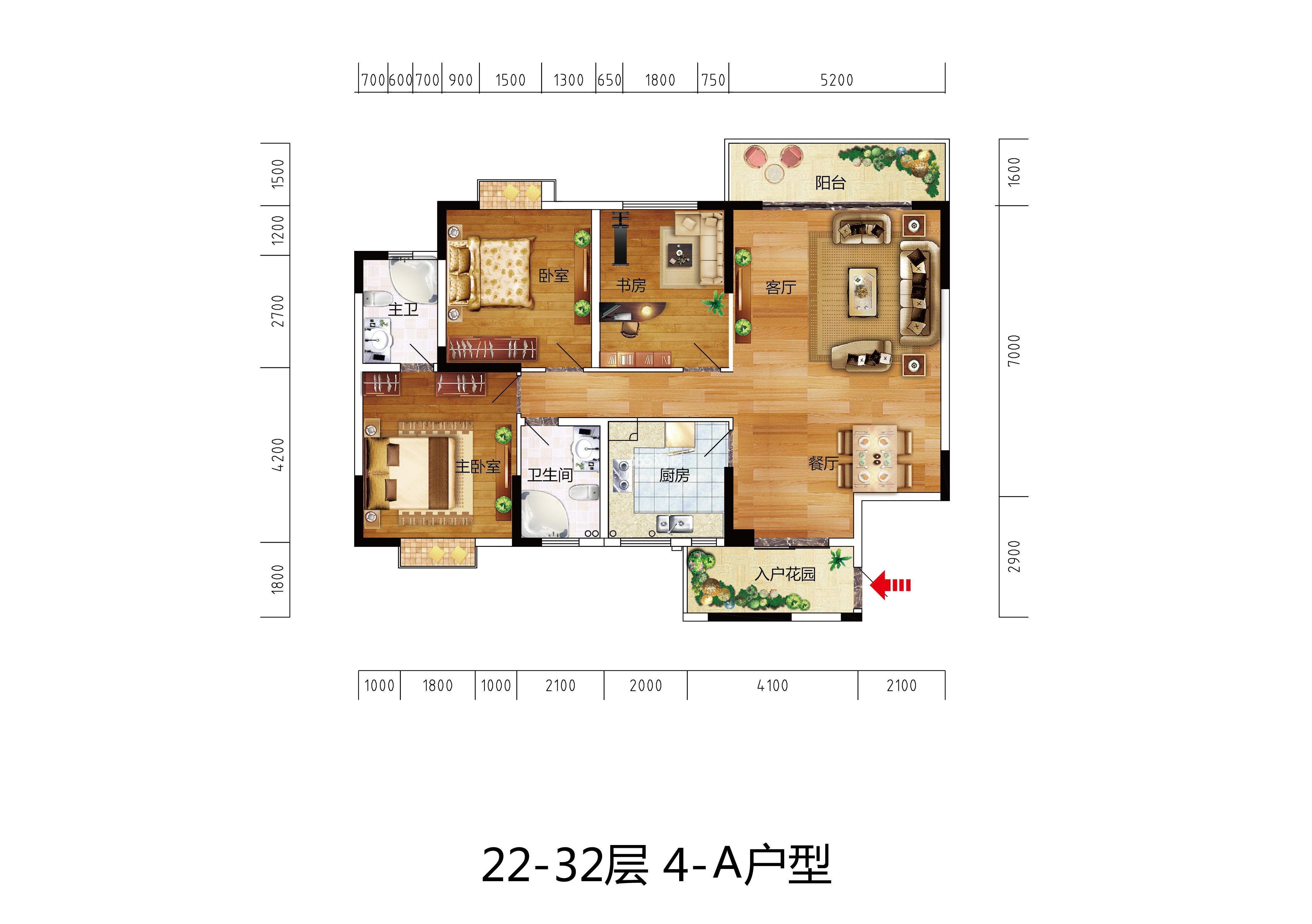 22-32层4-A户型