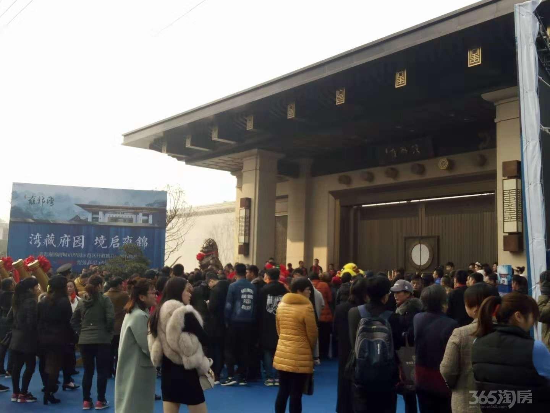 蓝光雍景湾3室2厅2卫108平米2018年产权房毛坯