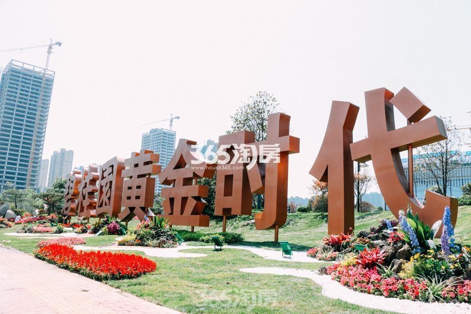 碧桂园黄金时代实景图