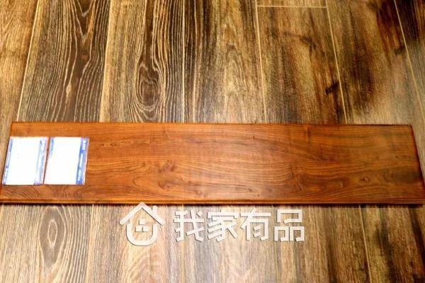 爱诺法赛地板|地板|刺槐地板