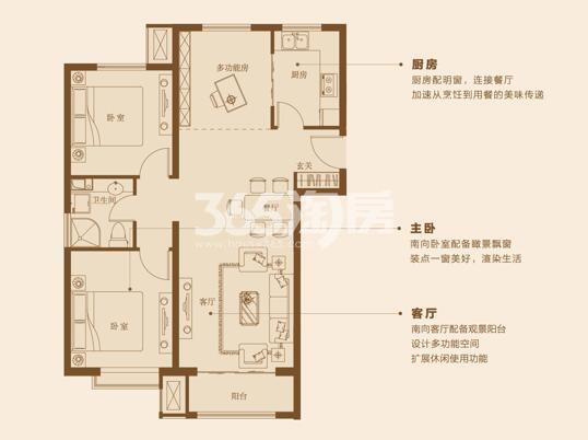万和郡三室两厅一卫102㎡户型图