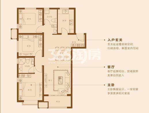 万和郡三室两厅两卫123㎡户型图1