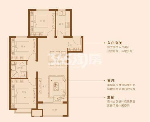 万和郡三室两厅一卫110㎡户型图