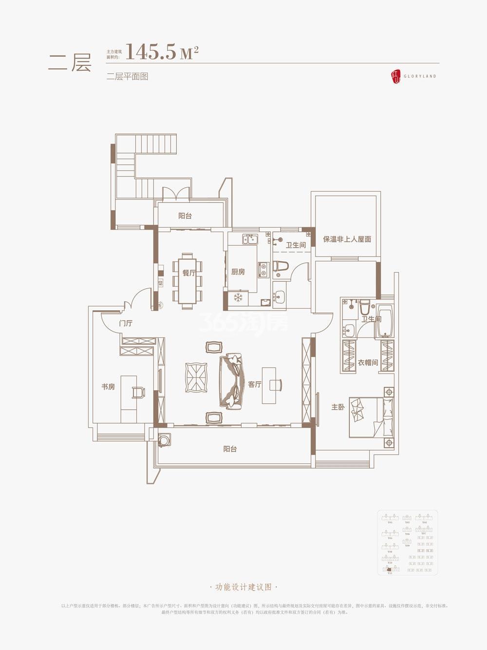 御璟江山洋房Y11二层145.5㎡户型图