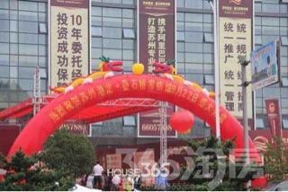 吴中区港龙财智国际25.43�O