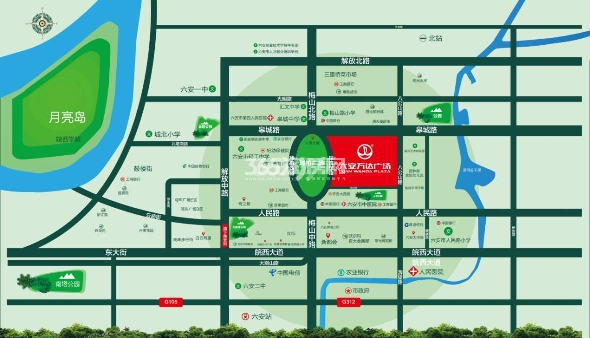 六安万达广场交通图