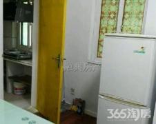步行街广玉兰小区交通便利设备齐全拎包入住低价急租