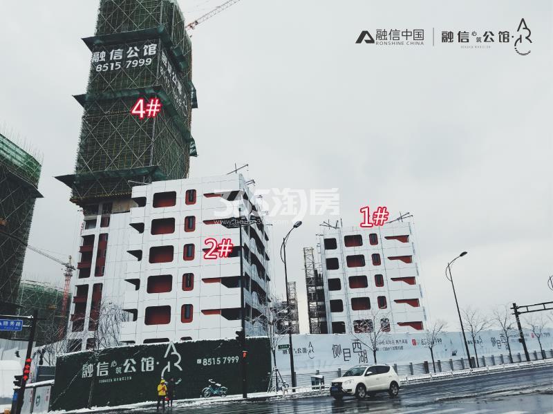 2018年1月融信公馆ARC项目1、2、4号楼实景图