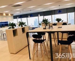 氪空间 联合办公 5A甲写 拎包入驻4至20人独立办公 全套家
