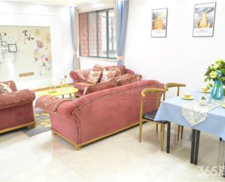 五星家园3室精装修2房朝南随时看房生活配套设施齐全出行方便