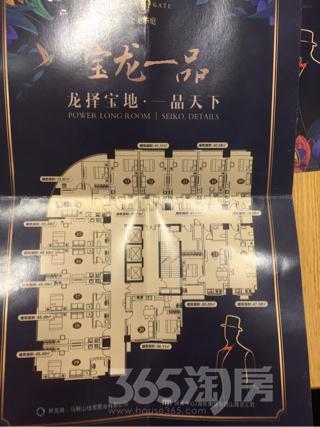 宝龙一品40平米毛坯2017年建