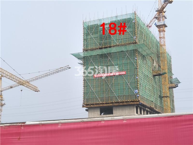 珍宝岛熙悦府在建18#楼实景图(11.29)