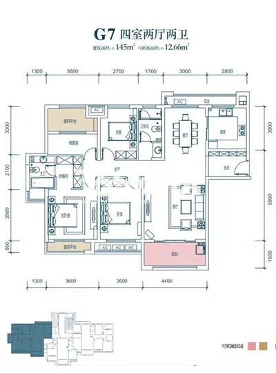 枫林九溪G7户型4室2厅2卫1厨145㎡