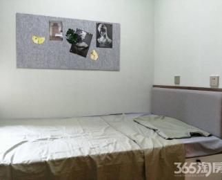 高庙路地铁口 河西南 精装修三室 奢华享受 拎包入住 随时