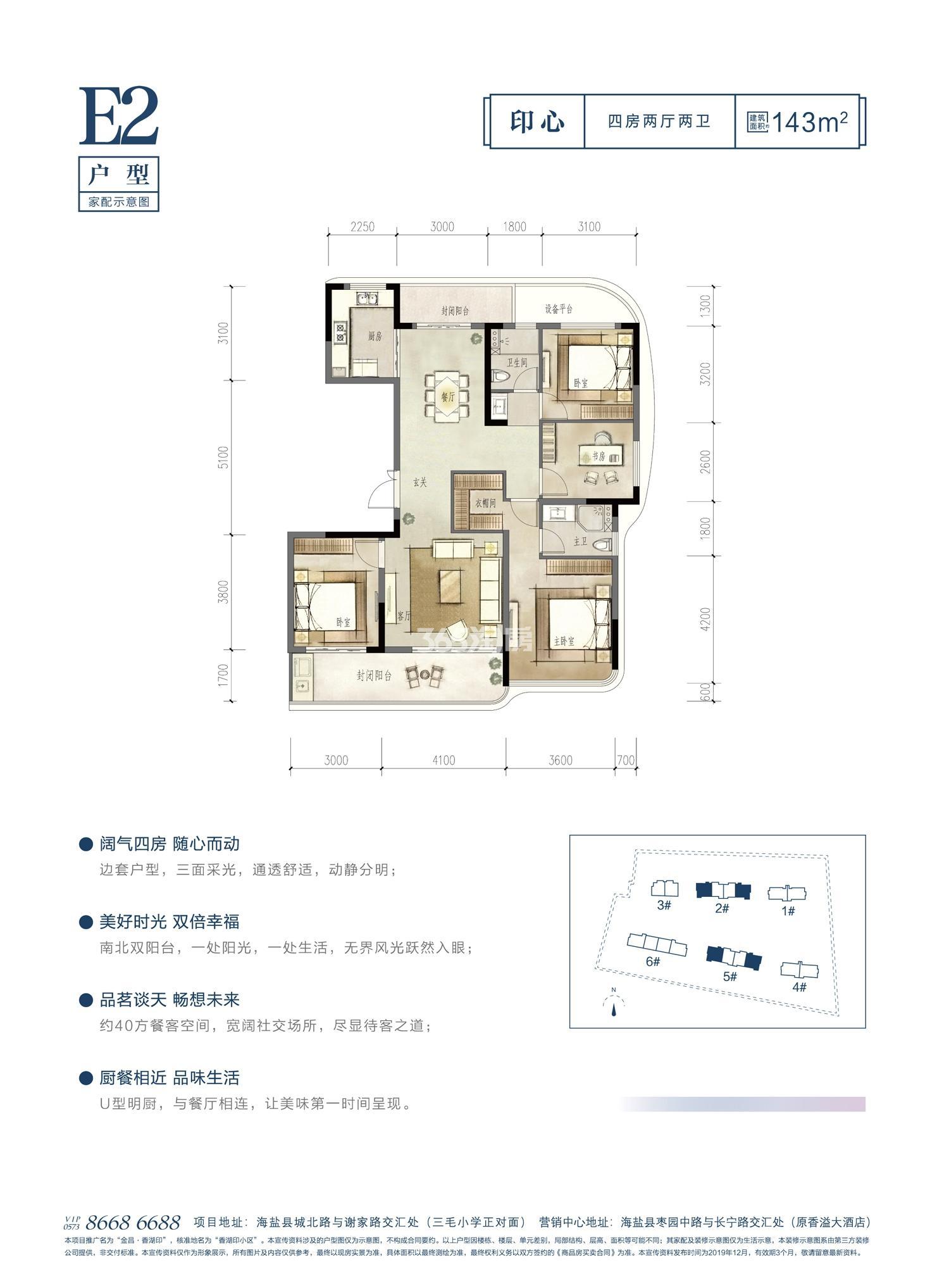 金昌香湖印户型图