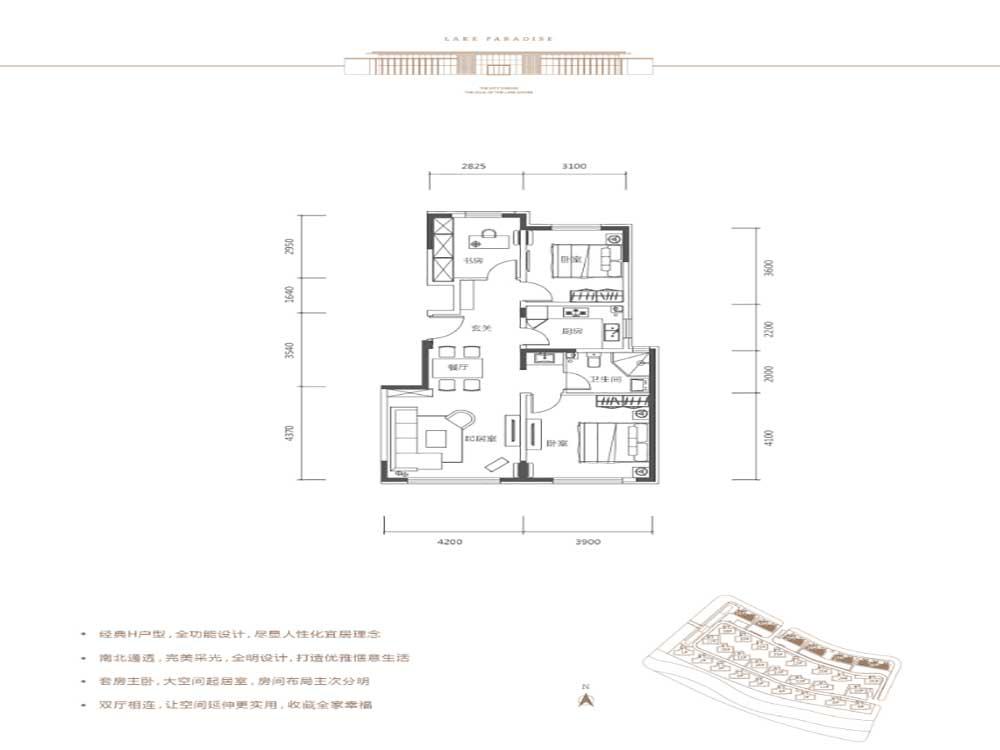 2室2厅2卫,100平米