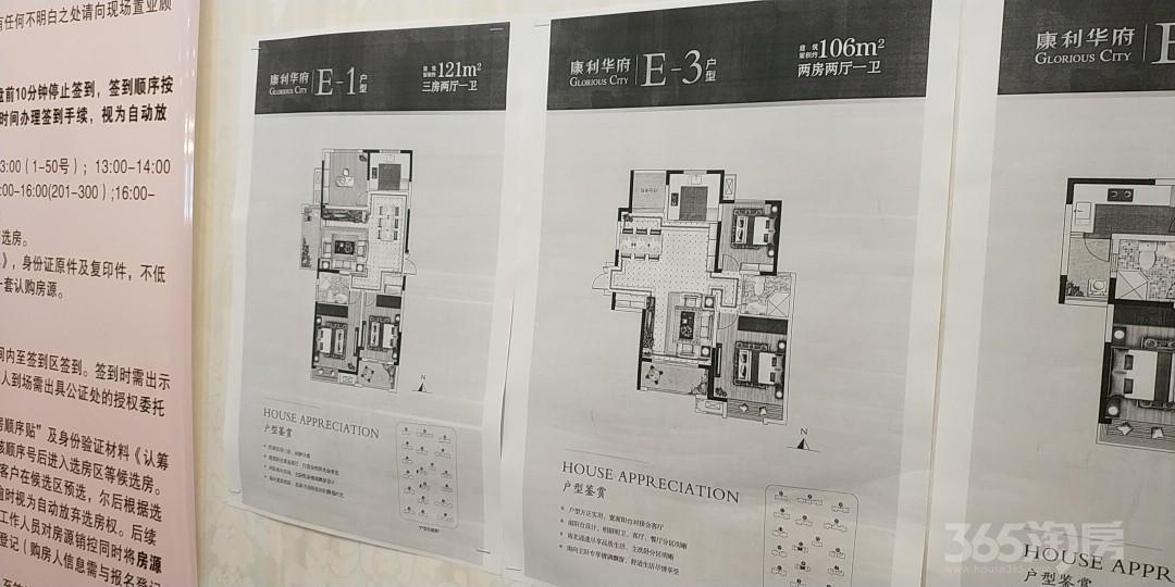 万科城4室2厅2卫145.58平洋房送70平院子新风地暖精装