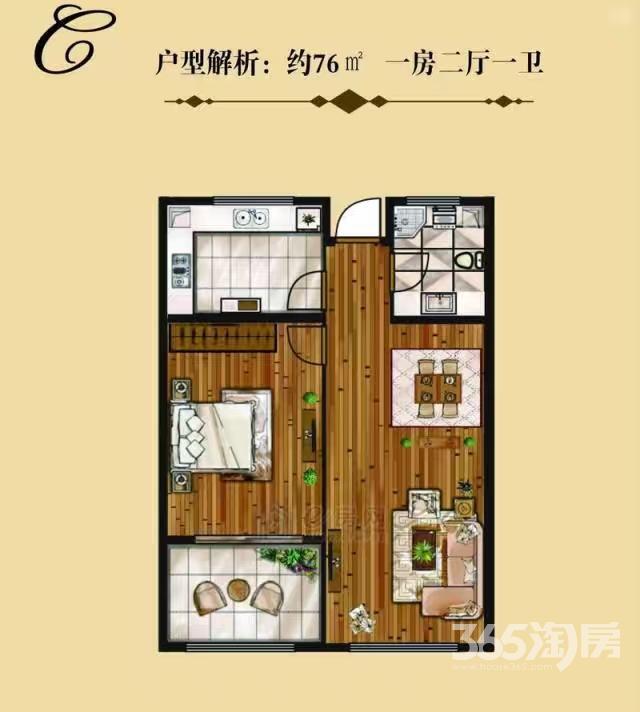 锡山区嘉润公馆76.5�O