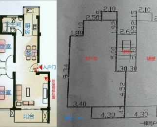 蓝天紫竹苑2室2厅1卫89平米精装产权房2009年建满五年