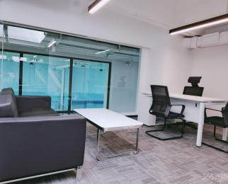 园区招商地铁2号线直达 精装全套家具 24H空调健身房会议