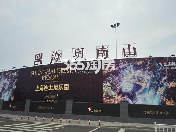 海玥南山实景图