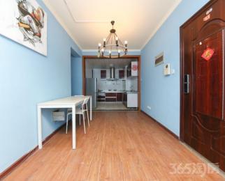 百家湖国际花园4室2厅2卫152平米整租精装