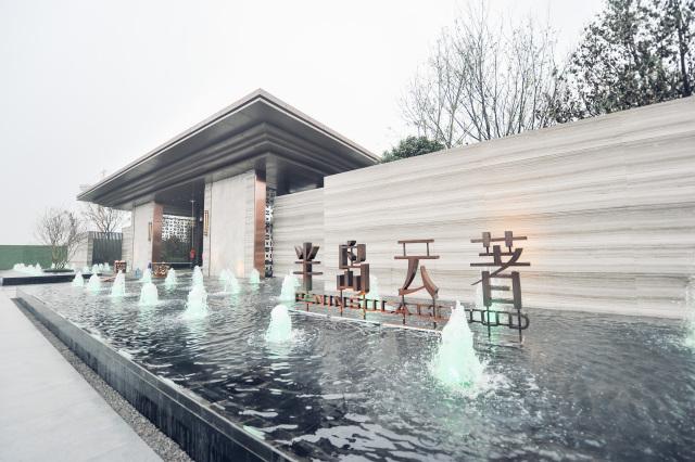 金辉新城半岛云著实景图
