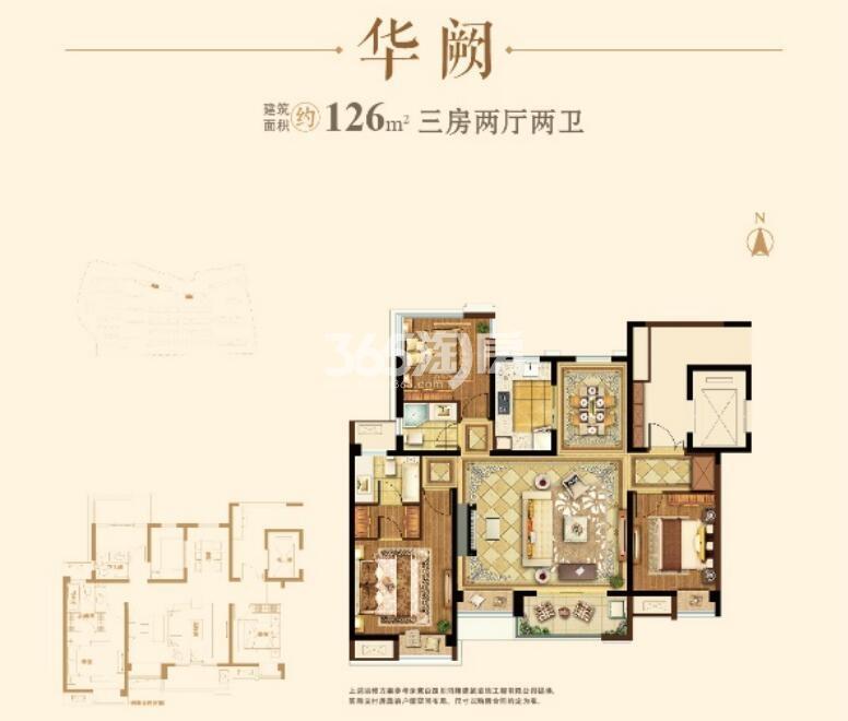 蓝光雍锦园高层126平华阙户型图