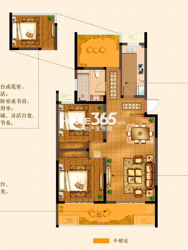 B6#楼C户型 2+1室两厅一卫 106平