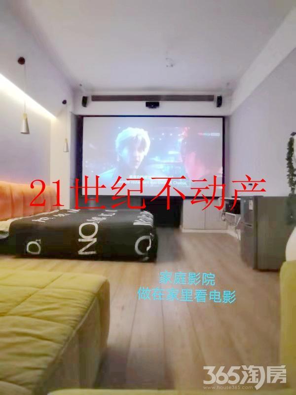 建邺区奥体紫鑫国际公寓租房