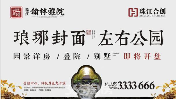(翰林雅院杯篮球赛 滁州365淘房 资讯中心)