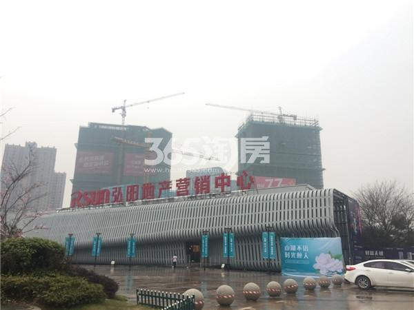 弘阳时代中心售楼处(1.29)