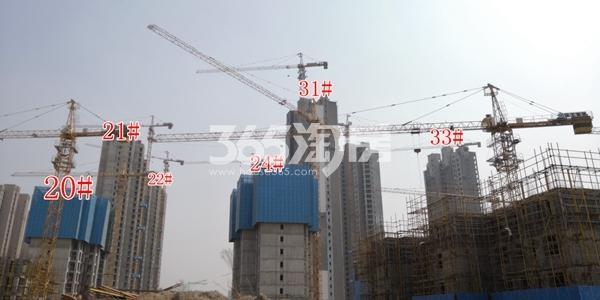 荣盛花语城二期321、22、31、33#多栋已封顶(3.28)