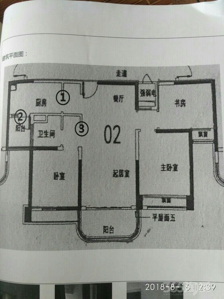 泰州碧桂园・林湖郡3室2厅1卫95平米2016年产权房中装