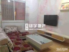 香江碧水城 精装小两室+送空中花园+采光好+性价比高