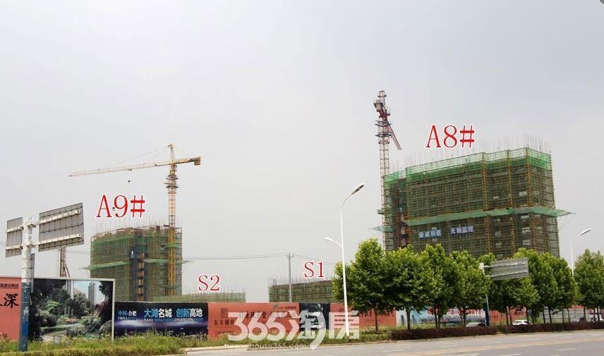 东方樾府工程进度(2017.7)