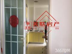 长江长现代城【市中心步行街】 【婚房全设施拎包入住