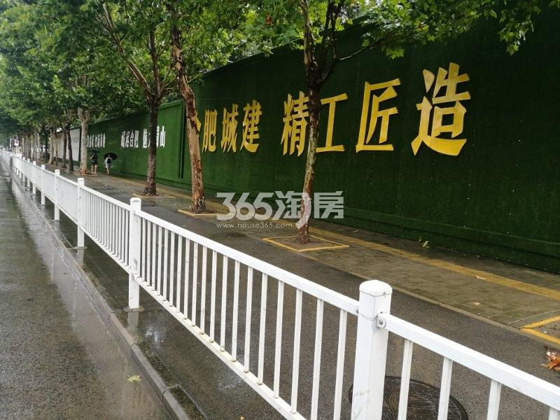 城建琥珀蜀熙府外部环境实景图(20.18.8.17)